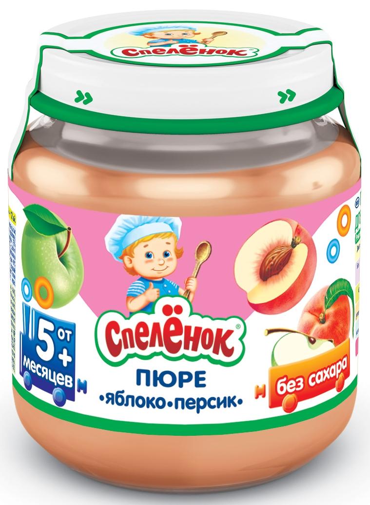 """Пюре """"Яблоко-Персик (без сахара)"""" 125,0 """"Спеленок"""" (стеклобанка)"""