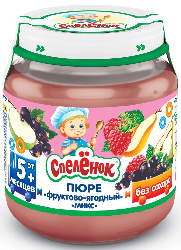 """Пюре """"Фруктово-ягодный микс (яблоко- груша- малина- смородина черная, без сахара)"""" 125,0 """"Спеленок"""" (стеклобанка)"""