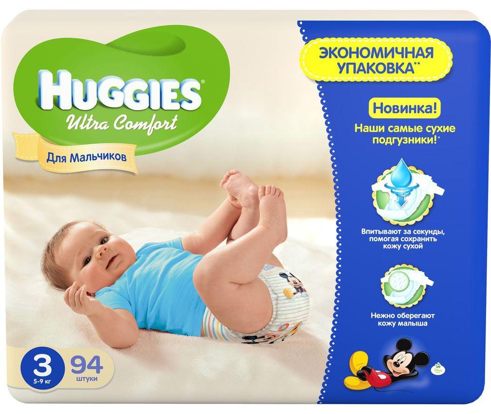 """Подгузники Хаггис """"Huggies Ultra Comfort №3 (5-9 кг)"""" 94 штуки в упак., для мальчиков"""