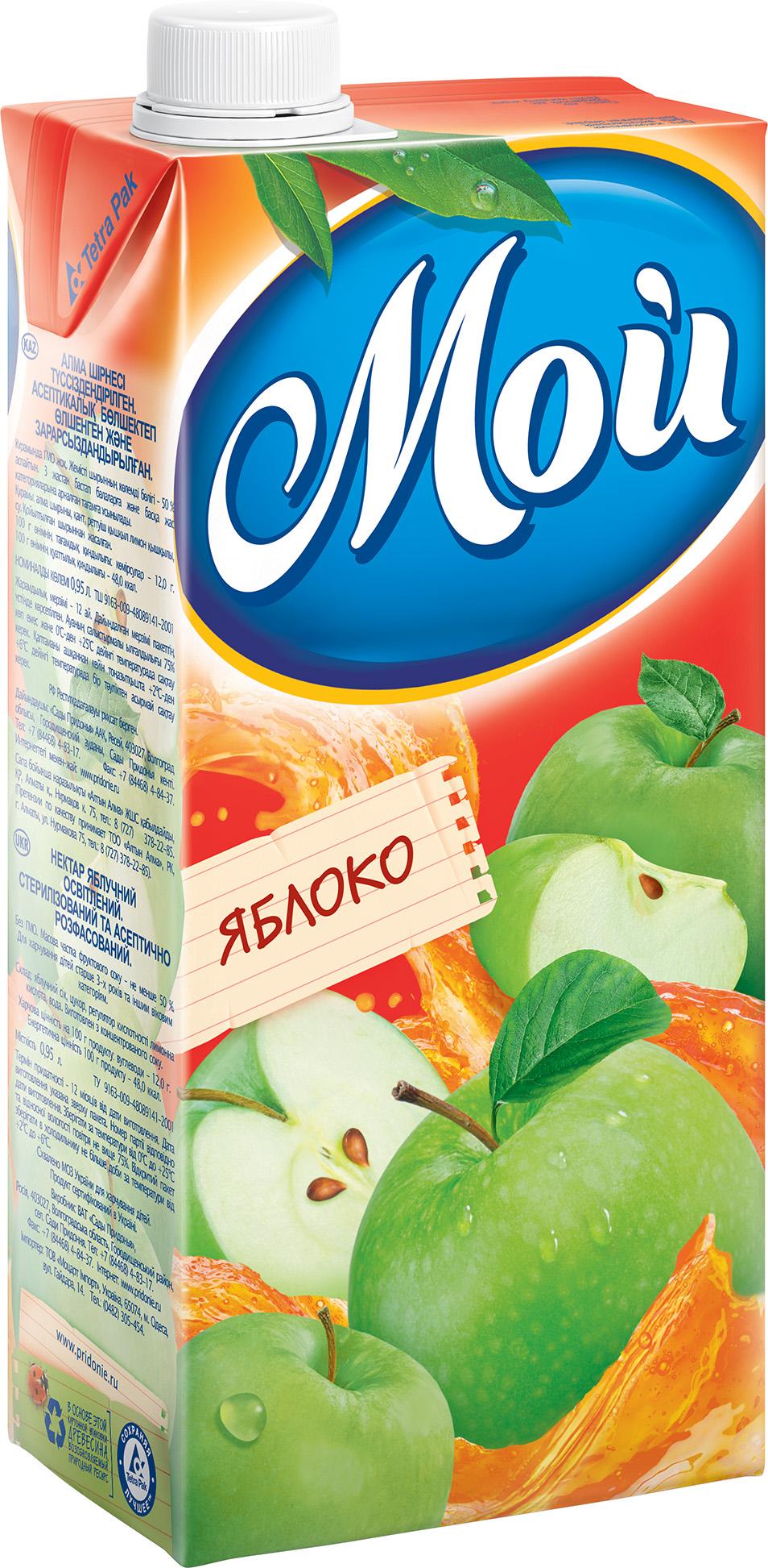 """Сок яблочный (осветленный, без сахара) 1000 мл """"Мой"""""""