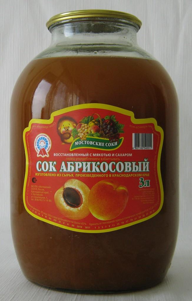"""Сок абрикосовый с мякотью и сахаром 3 литра """"Мостовские соки"""""""