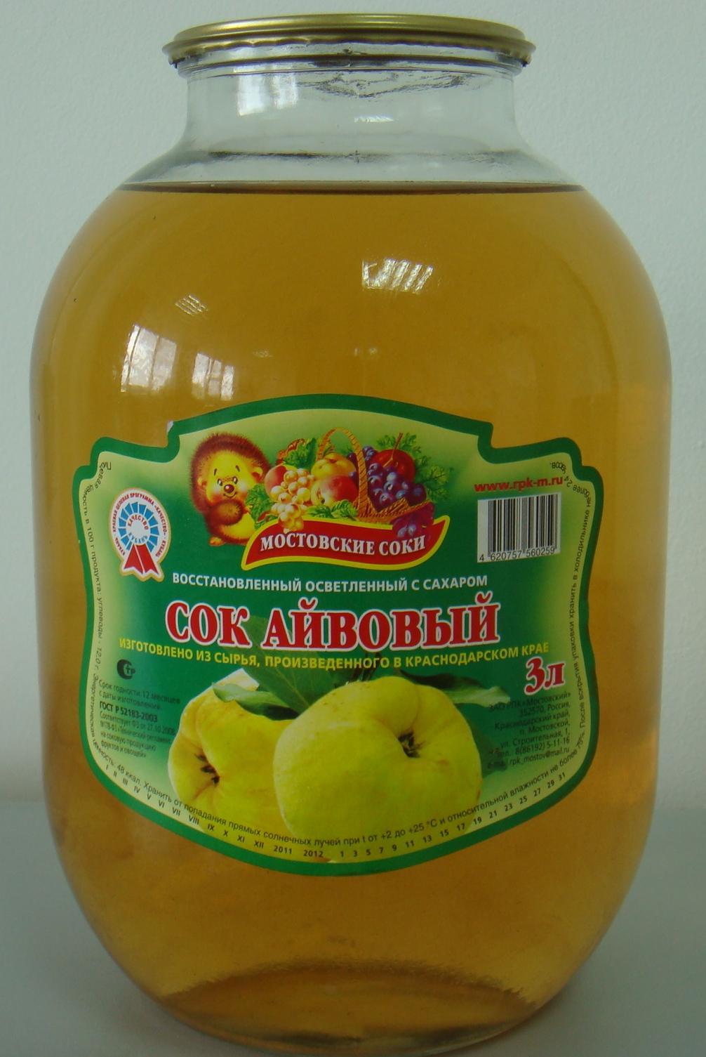 """Сок айвовый осветленный с сахаром 3 литра """"Мостовские соки"""""""