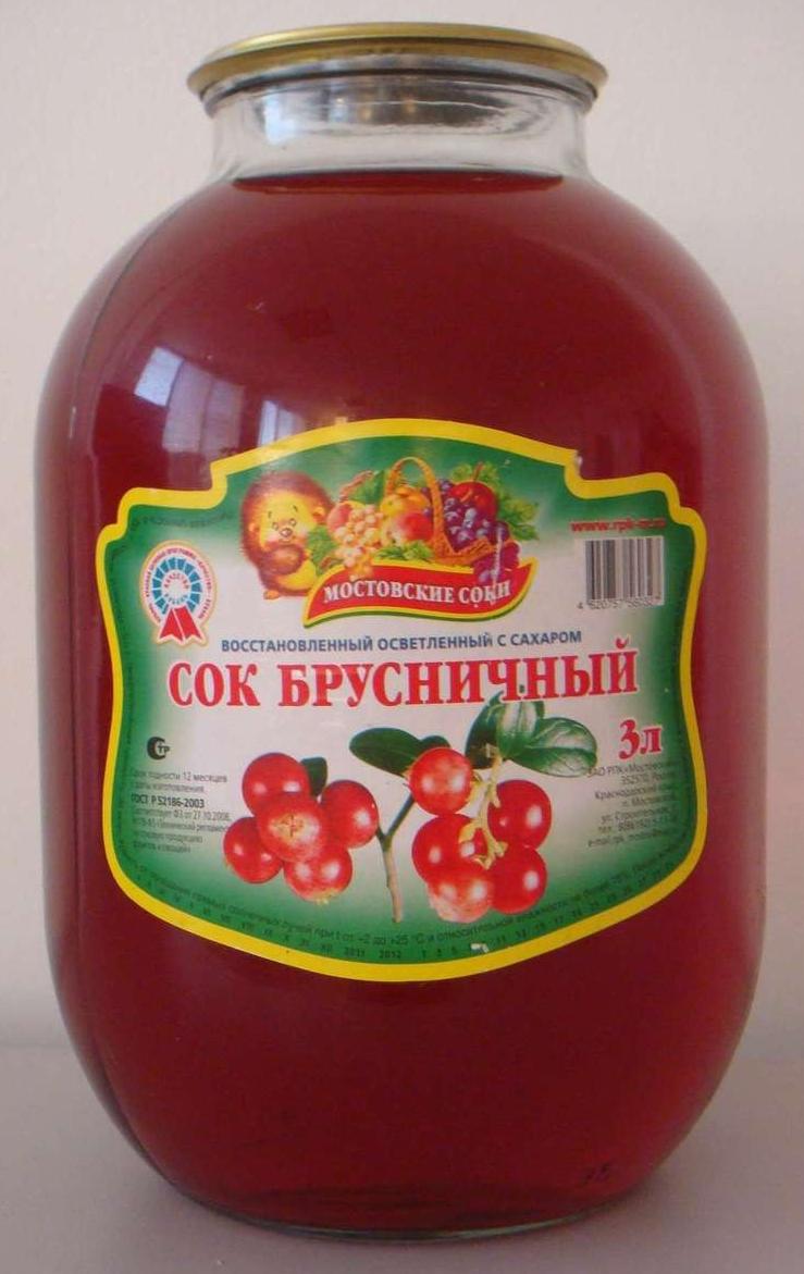"""Сок брусничный осветленный с сахаром 3 литра """"Мостовские соки"""""""