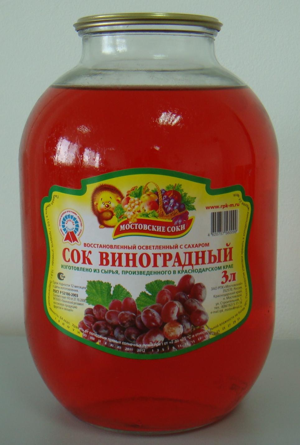 """Сок виноградный осветленный с сахаром 3 литра (из красного винограда) """"Мостовские соки"""""""