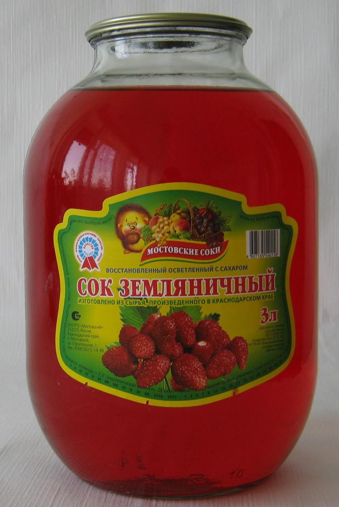 """Сок земляничный осветленный с сахаром 3 литра """"Мостовские соки"""""""