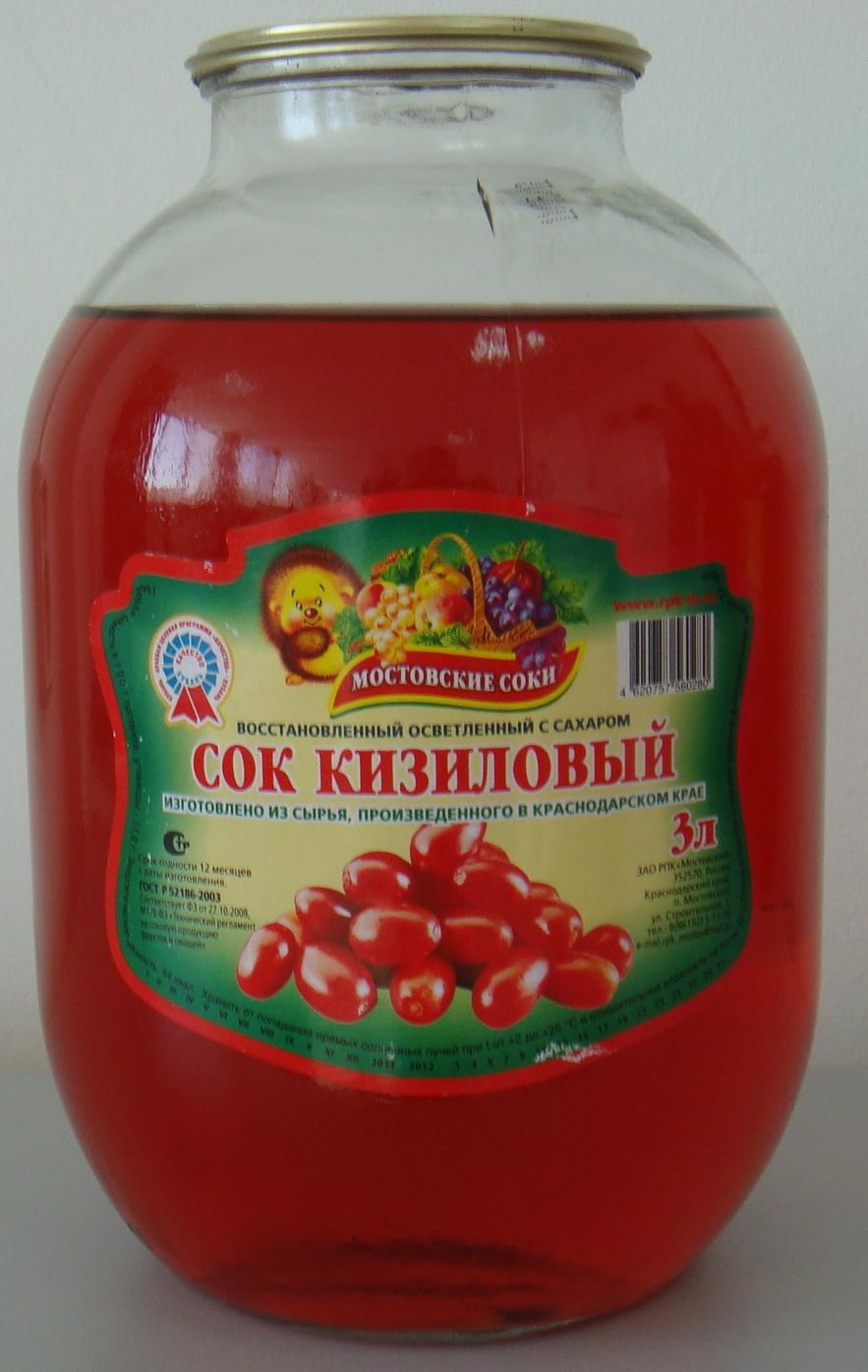 """Сок кизиловый осветленный с сахаром 3 литра """"Мостовские соки"""""""