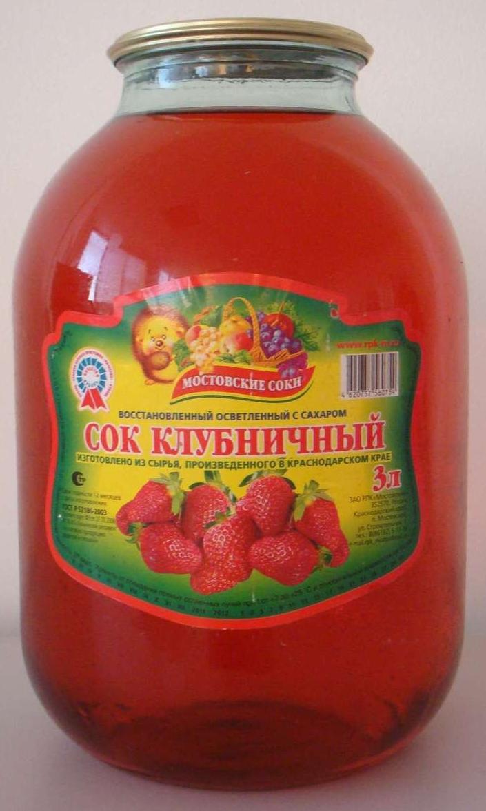 """Сок клубничный осветленный с сахаром 3 литра """"Мостовские соки"""""""