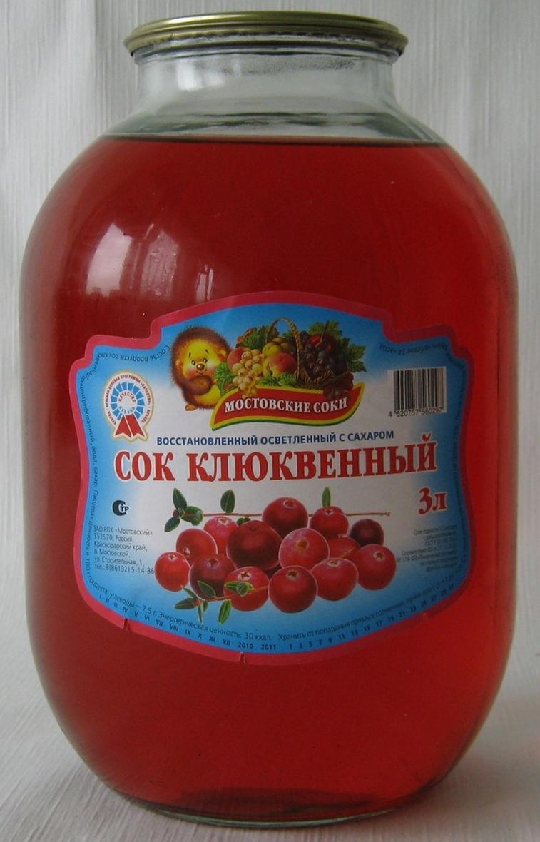 """Сок клюквенный осветленный с сахаром 3 литра """"Мостовские соки"""""""