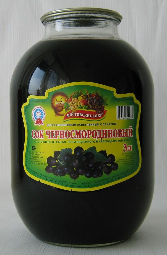 """Сок черносмородиновый осветленный с сахаром 3 литра """"Мостовские соки"""""""