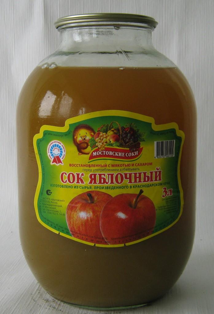"""Сок яблочный с мякотью и сахаром 3 литра """"Мостовские соки"""""""
