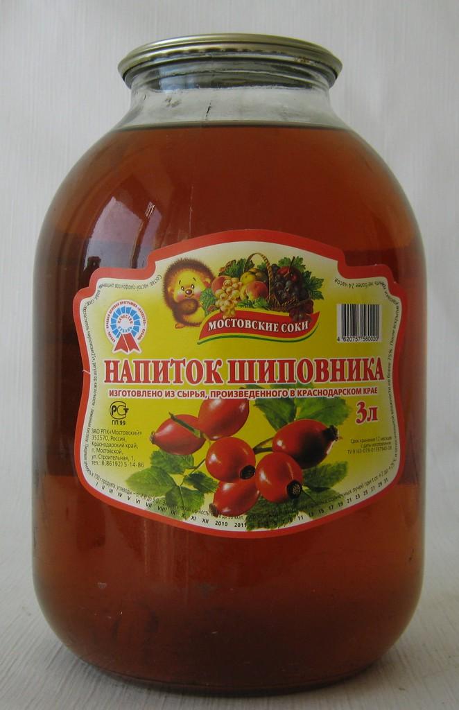 """Напиток из шиповника 3 литра """"Мостовские соки"""""""