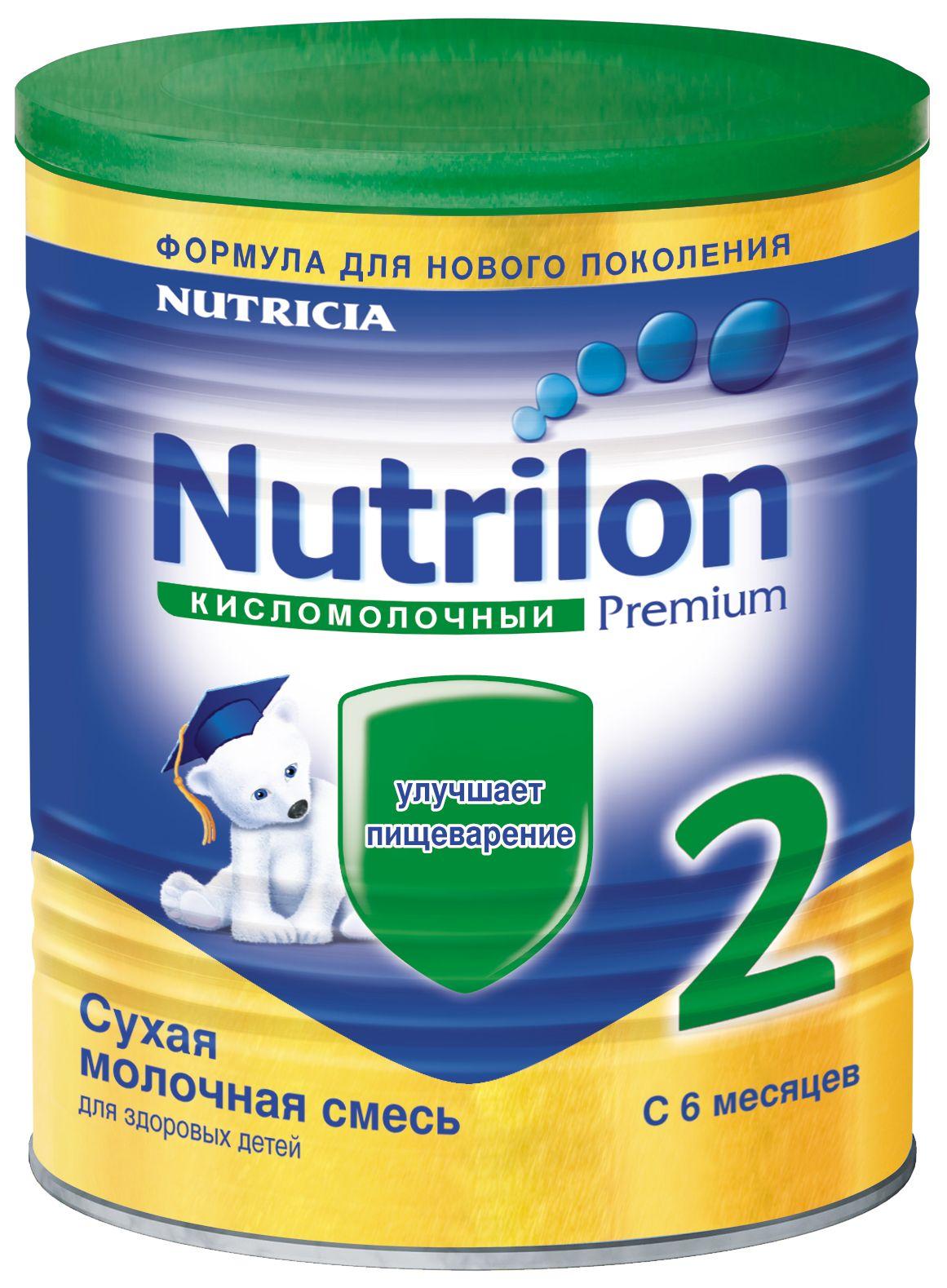 """Молочная смесь Нутрилон """"Nutrilon Кисломолочный 2"""" 400,0"""