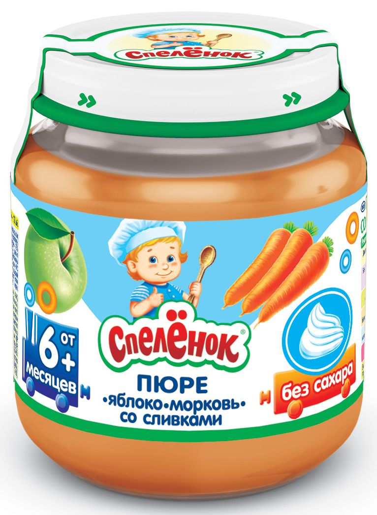 """Пюре """"Яблоко-Морковь со сливками (без сахара)"""" 125,0 """"Спеленок"""" (стеклобанка)"""
