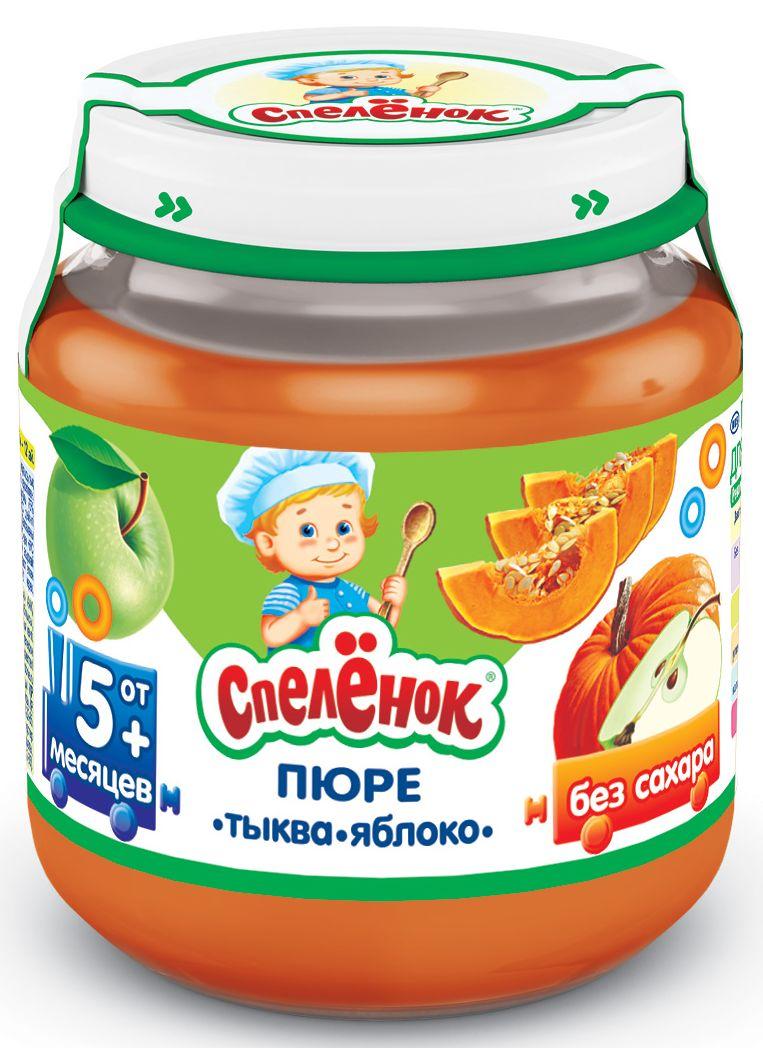 """Пюре """"Тыква-Яблоко (без сахара)"""" 125,0 """"Спеленок"""" (стеклобанка)"""