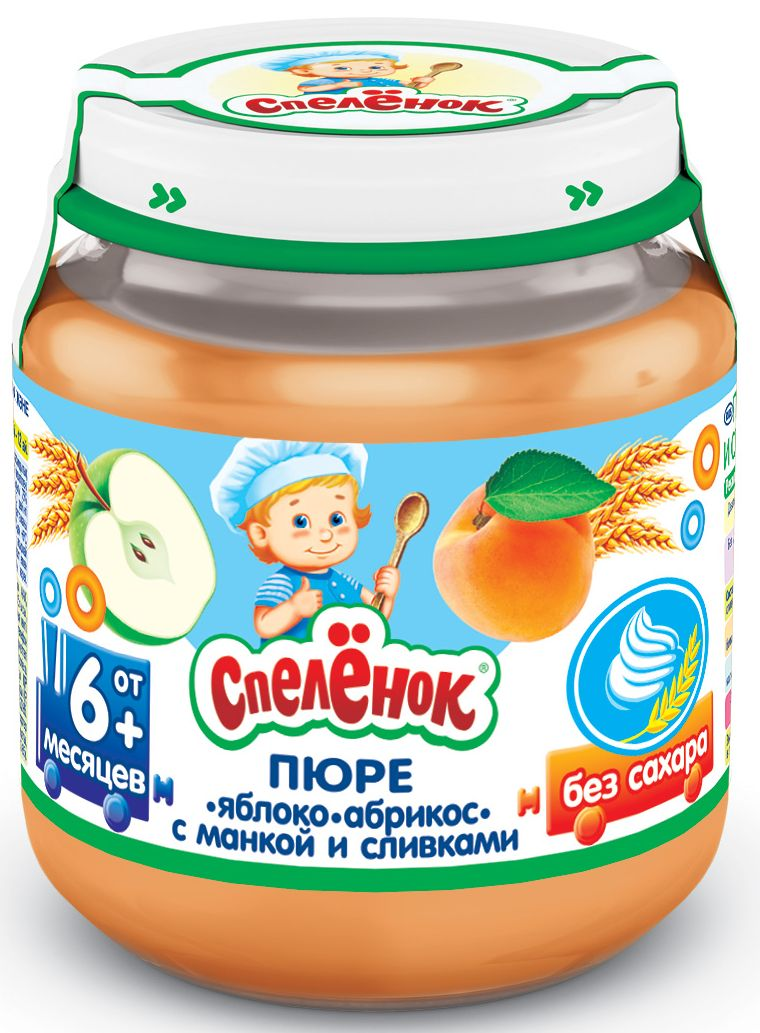 "Пюре ""Яблоко-Абрикос с манкой и сливками (без сахара)"" 125,0 ""Спеленок"" (стеклобанка)"