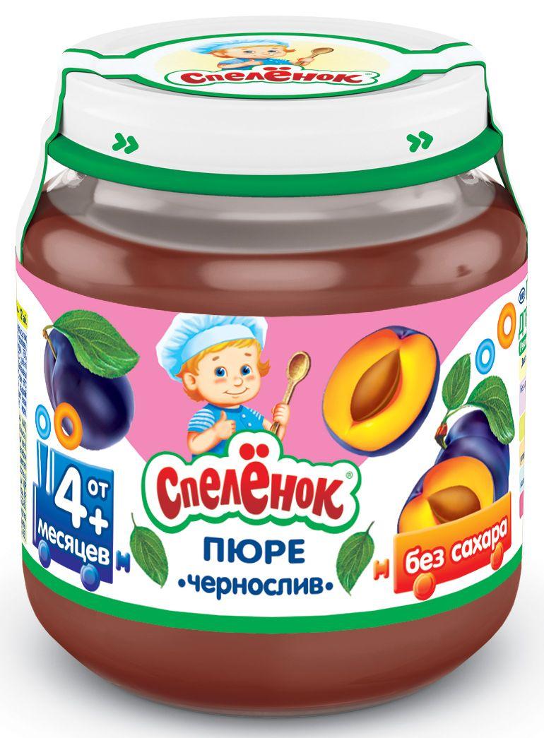 """Пюре """"Чернослив без сахара"""" 125,0 """"Спеленок"""" (стеклобанка)"""