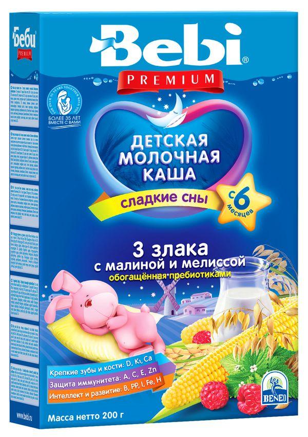 """""""Беби"""" каша """"Bebi Premium"""" молочная """"3 злака с малиной и мелиссой, обогащенная пребиотиками (""""Сладкие сны"""")"""" 200,0"""