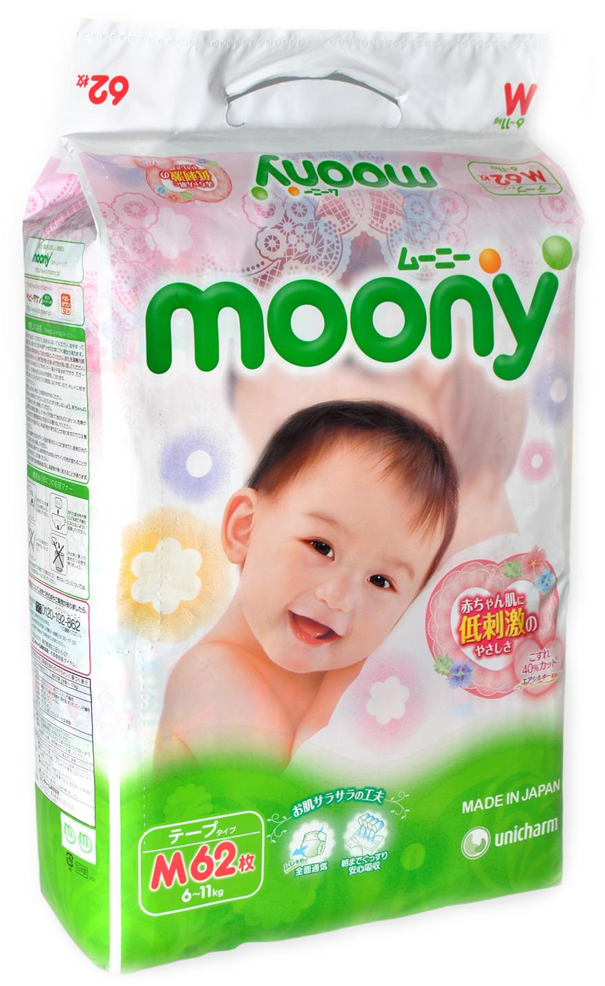 """Подгузники """"MOONY (6-11 кг) M"""" 62 штуки в упак."""