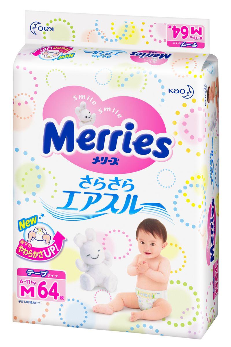"""Подгузники """"Merries (6-11 кг) M"""" 64 штуки в упак."""