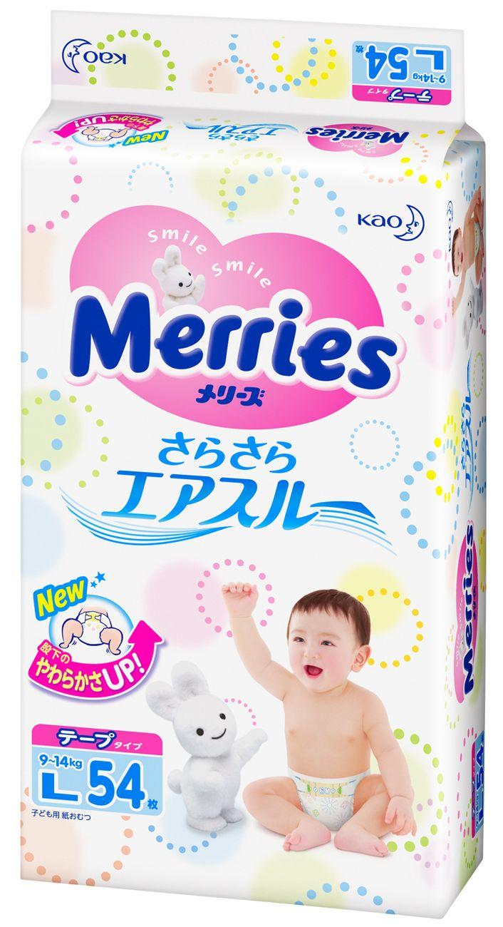 """Подгузники """"Merries (9-14 кг) L"""" 54 штуки в упак."""
