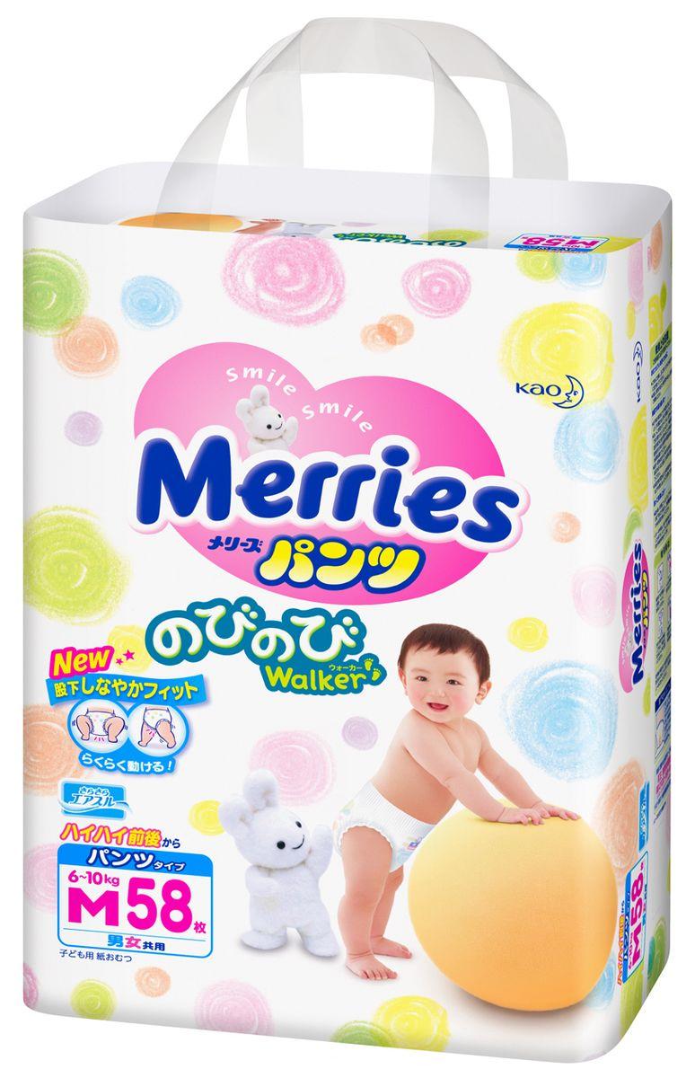 """Подгузники-трусики """"Merries (6-10 кг) M"""" 58 штук в упак."""