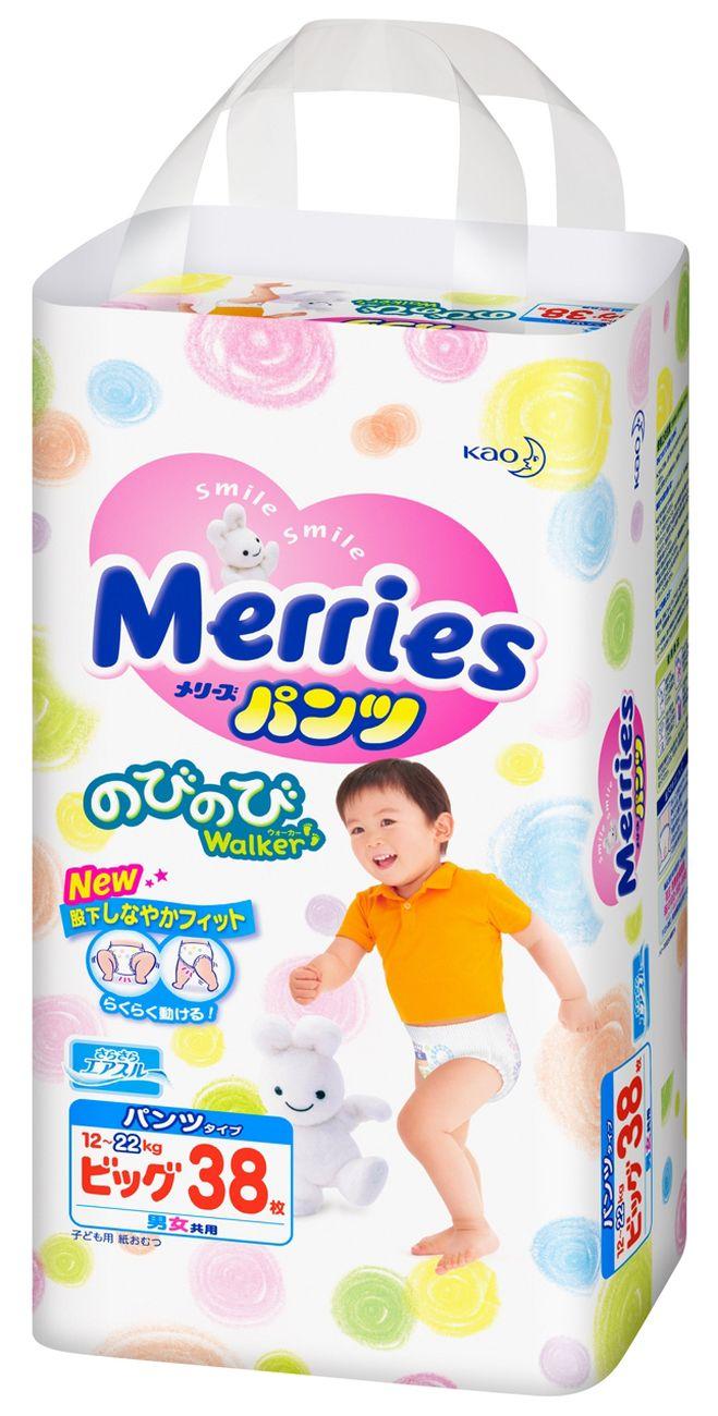 """Подгузники-трусики """"Merries (12-22 кг) XL"""" 38 штук в упак."""