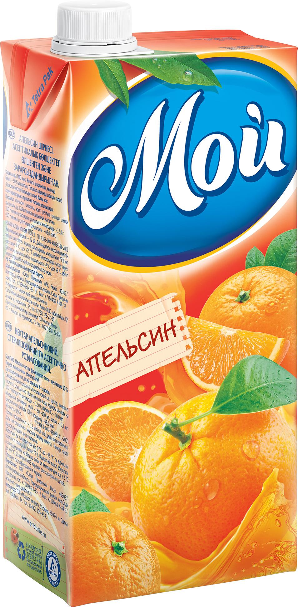 """Сок апельсиновый (без сахара) 1000 мл """"Мой"""""""
