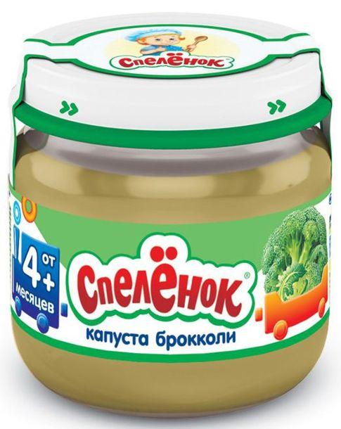 "Пюре ""Капуста брокколи (без сахара, без соли)"" 80,0 ""Спеленок"" (стеклобанка)"