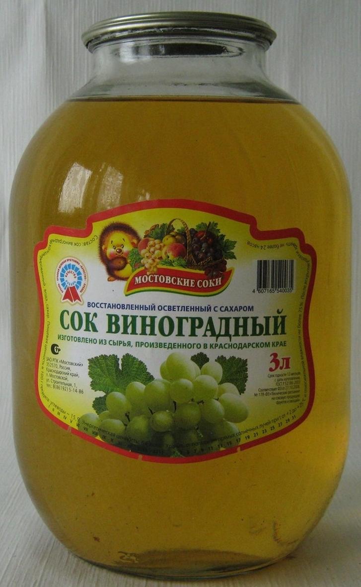 """Сок виноградный осветленный с сахаром 3 литра (из белого винограда) """"Мостовские соки"""""""