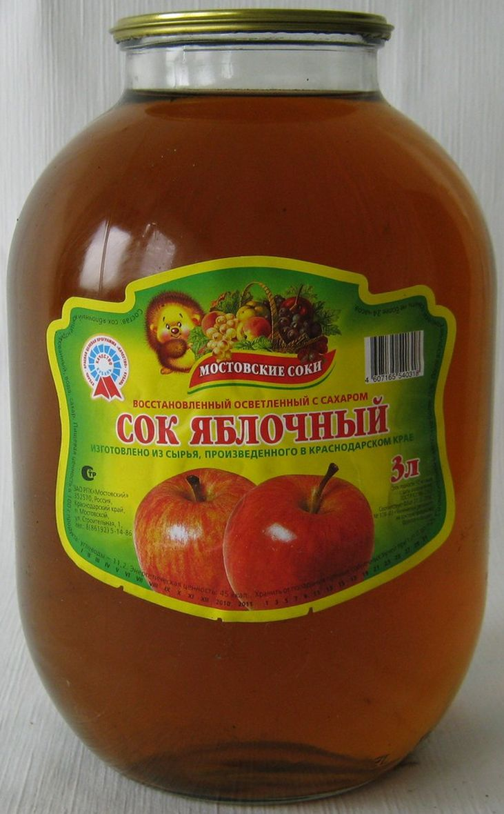 """Сок яблочный осветленный с сахаром 3 литра """"Мостовские соки"""""""