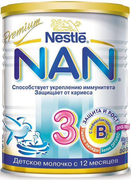"""Молочная смесь НАН """"NAN-3"""" 800,0 (напиток молочный """"Детское молочко"""")"""