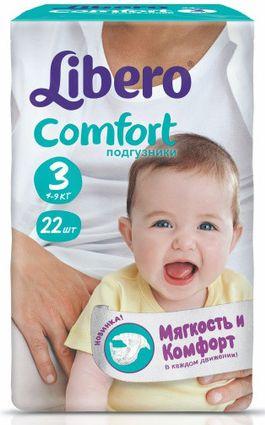 """Подгузники Либеро """"Libero Comfort №3 (4-9 кг)""""  22 штуки в упак."""