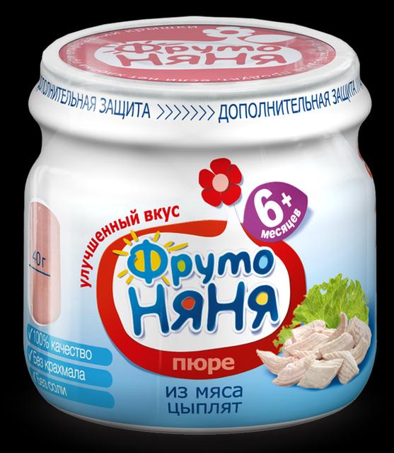 """Пюре мясное """"Цыпленок (без соли)"""" 80,0 """"ФрутоНяня"""""""