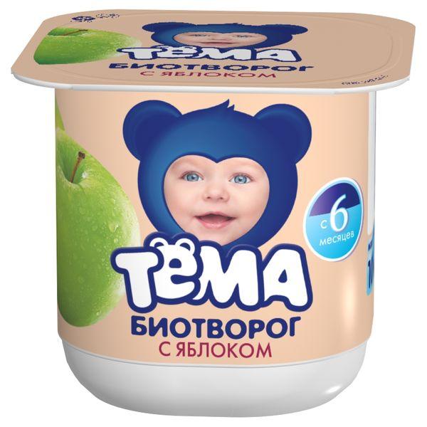 """Творог """"Биотворог с яблоком"""" (мдж-4,2%) 100,0 для питания детей раннего возраста """"Тема"""""""