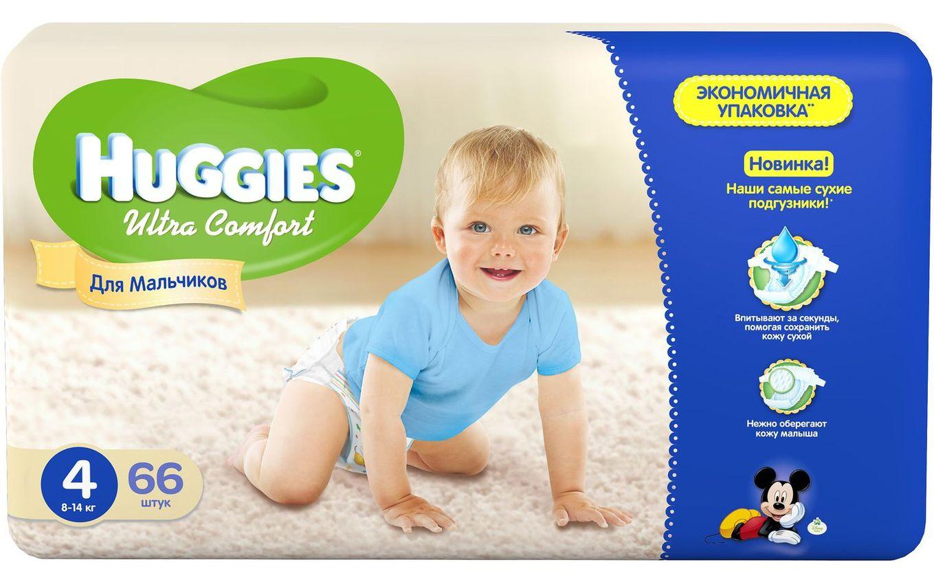 """Подгузники Хаггис """"Huggies Ultra Comfort №4 (8-14 кг)"""" 66 штук в упак., для мальчиков"""