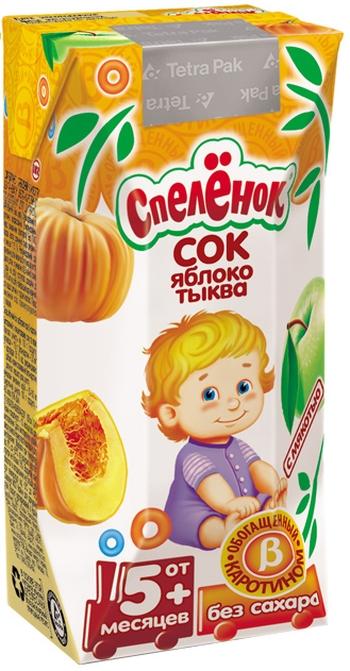 """Сок """"Яблоко-Тыква, обогащенный каротином (с мякотью, без сахара)"""" 200 мл """"Спеленок"""""""