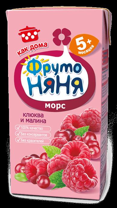 """Морс """"Клюква и малина"""" 200 мл """"ФрутоНяня"""""""