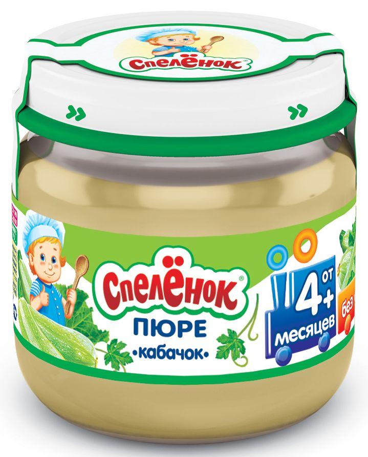 """Пюре """"Кабачок без сахара""""  80,0 """"Спеленок"""" (стеклобанка)"""