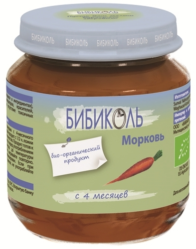 """Пюре """"Морковь"""" 125,0 (без сахара, без соли, биоорганический продукт) """"Бибиколь"""""""
