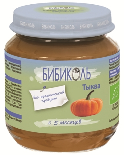 "Пюре ""Тыква"" 125,0 (без сахара, без соли, биоорганический продукт) ""Бибиколь"""