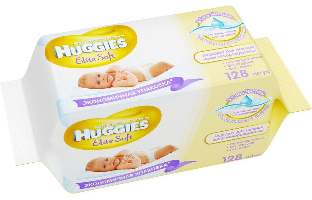 """Салфетки детские влажные """"Huggies Elite Soft"""" (для новорожденных, гипоаллергенные) 128 штук (2*64) в упак."""