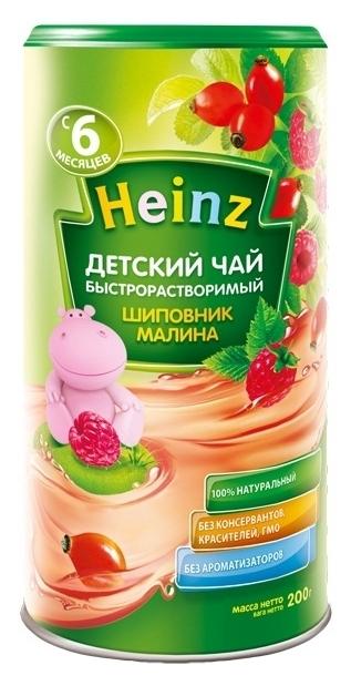 """""""Хайнц"""" Чай детский Heinz """"ШИПОВНИК МАЛИНА"""" 200,0 (инстантный травяной чай)"""