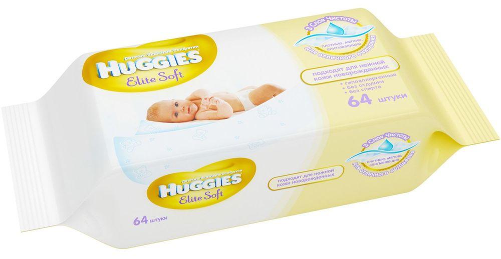 """Салфетки детские влажные """"Huggies Elite Soft"""" (для новорожденных, гипоаллергенные)  64 штуки в упак."""