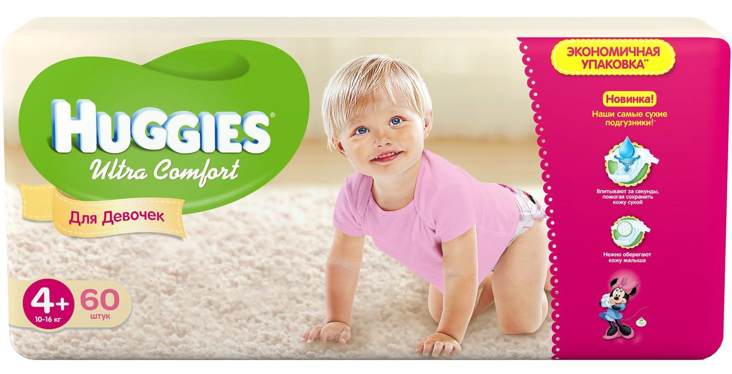 """Подгузники Хаггис """"Huggies Ultra Comfort №4+ (10-16 кг)"""" 60 штук в упак., для девочек"""