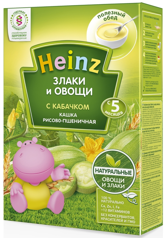 """Хайнц"" каша ""Heinz"" безмолочная ""Злаки и овощи. Кашка рисово-пшеничная с кабачком (с пребиотиками)"" 200,0"