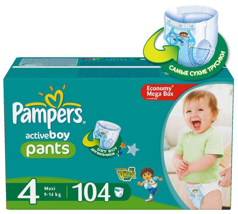 """Подгузники-трусики Памперс """"Pampers pants active №4 (9-14 кг), DRY BOY (для мальчиков)"""" 104 штуки в упак."""