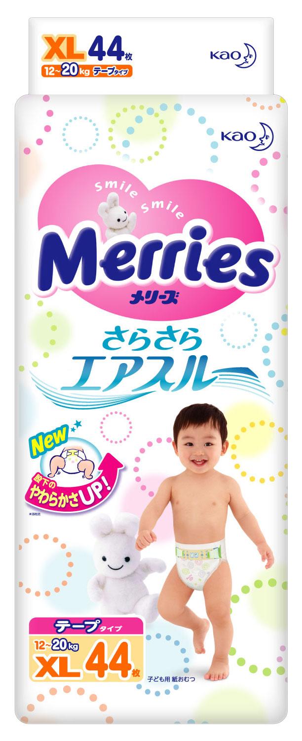 """Подгузники """"Merries (12-20 кг) XL"""" 44 штуки в упак."""