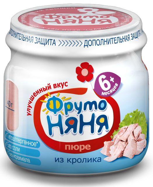 """Пюре мясное """"Кролик (гипоаллергенное, без соли)"""" 80,0 """"ФрутоНяня"""""""