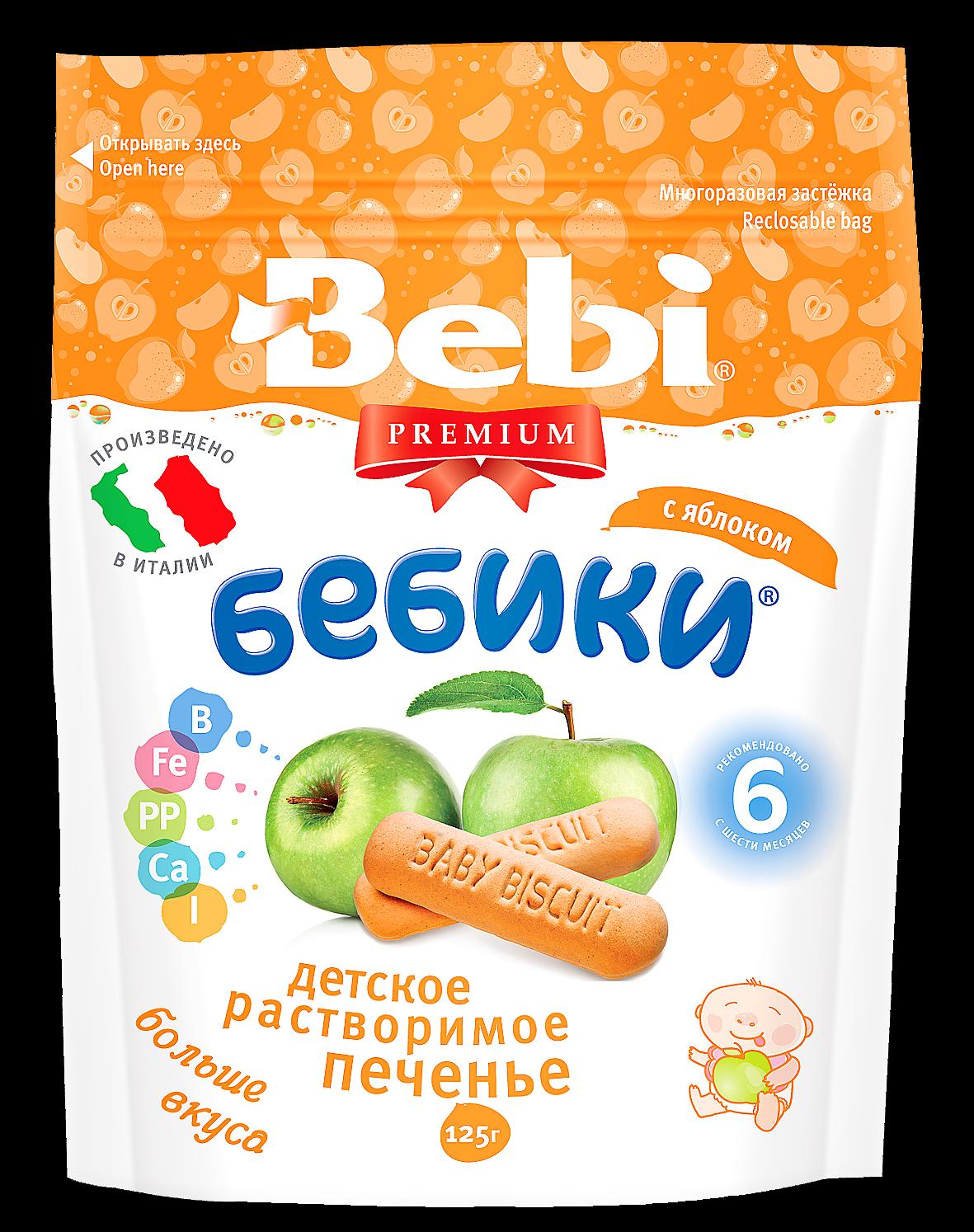 """Беби"" Детское печенье Bebi Premium ""БЕБИКИ с яблоком"" 125,0"