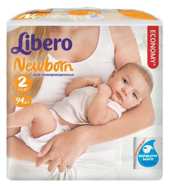 """Подгузники Либеро """"Libero Newborn №2 (3-6 кг) для новорожденных"""" 94 штуки в упак."""